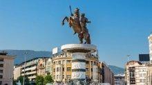 ВАЖЕН ДЕН: В Северна Македония гласуват на предсрочни парламентарни избори