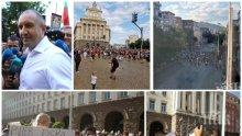 """Радев, Васил Божков ли ти диктува и речите? Кого мислиш, че лъжеш - по 10 партийни функционери протестират в Стара Загора, Русе и Варна, а срещу теб излязоха десетки хиляди! Българите не искат да са """"тълпа"""" на хазартен бос"""