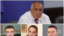 МЪЛНИЯ В ПИК: Премиерът Бойко Борисов поиска оставките на министрите Владислав Горанов, Младен Маринов и Емил Караниколов