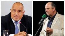 САМО В ПИК! Актьорът Николай Урумов гневно: Призовавам премиера Борисов да не подава оставка. Властта се взима на избори, а не на улицата
