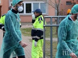 заради вируса румъния удължиха състоянието тревога