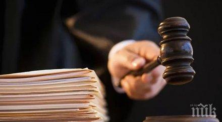 съдът бургас разгледа жалбата осъдения убийството годишното дете сотиря