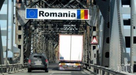 заради covid румъния удължи състоянието тревога месец