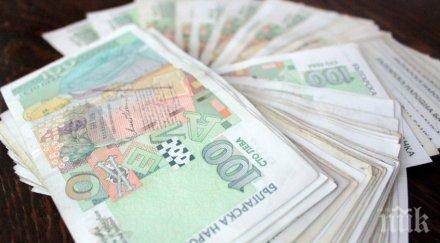 кнсб иска 800 лева минимална работна заплата