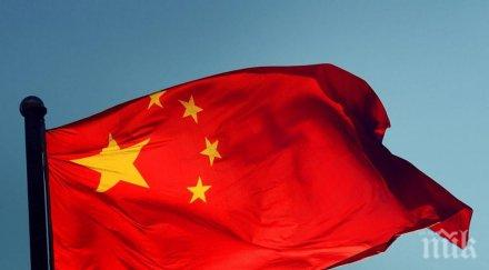 китай отчита икономически растеж