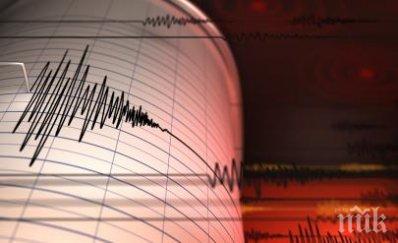 земетресение магнитуд рихтер регистрирано бреговете панама
