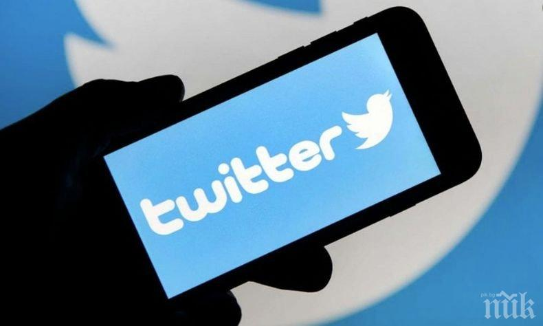 """Хакери пробиха акаунтите в """"Туитър"""" на американски знаменитости, политици и бизнесмени"""
