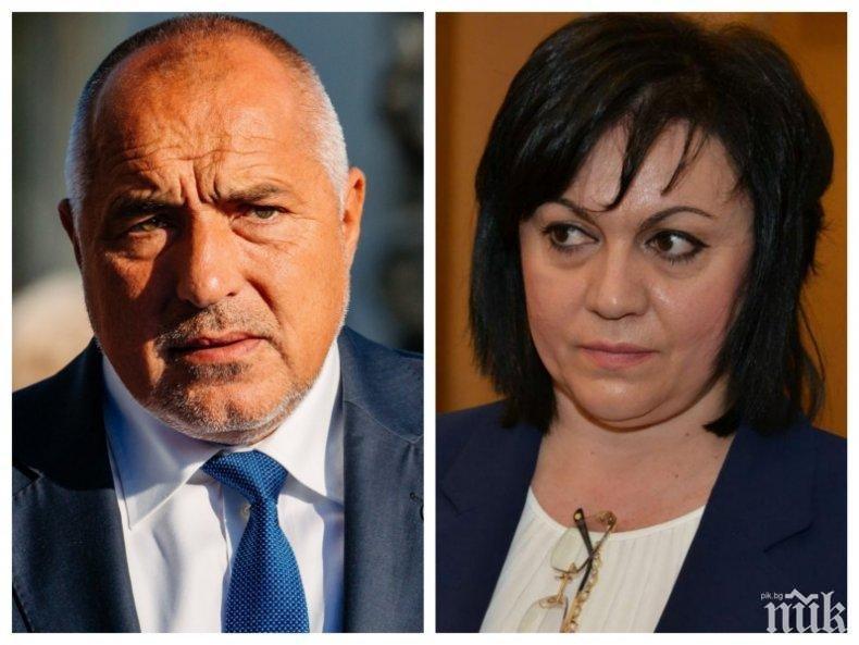 """БСП внася петия си вот на недоверие към кабинета """"Борисов 3"""""""