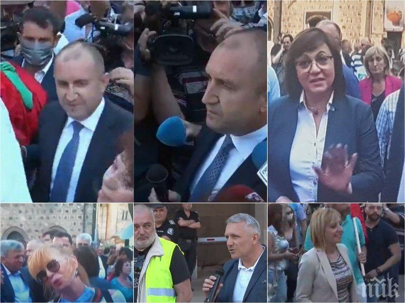 """Страх тресе мъжа на Деса Мердецеса - скри се зад """"тълпата"""" на Божков, понеже я няма полата й. Трепери, че по улиците няма никой - остана само агитката на хазартния бос"""