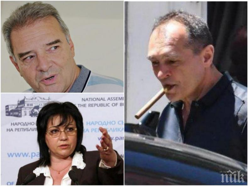 ПЪРВО В ПИК! Човекът на Корнелия Нинова си призна за аферата с Божков и напусна групата на БСП в парламента