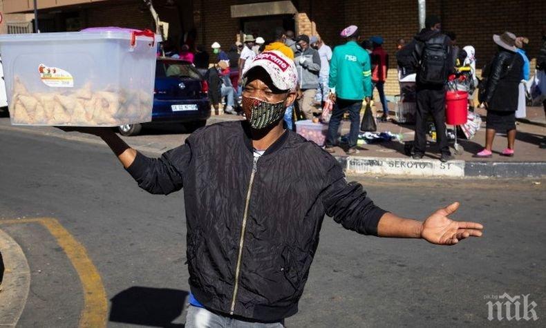 Заради коронавируса: Властите в Южна Африка върнаха полицейския час и сухия режим в страната