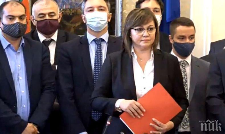 ИЗВЪНРЕДНО В ПИК TV! БСП с пореден опит за вот на недоверие срещу правителството. И пак заради корупцията (ВИДЕО/ОБНОВЕНА)
