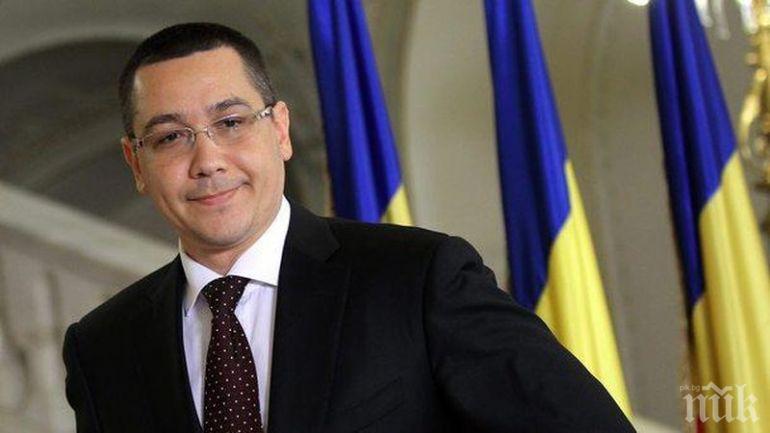 Обвиниха в плагиатство бивш румънски премиер