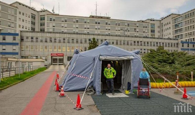 В болницата в Бергамо са останали само 30 заразени с коронавируса