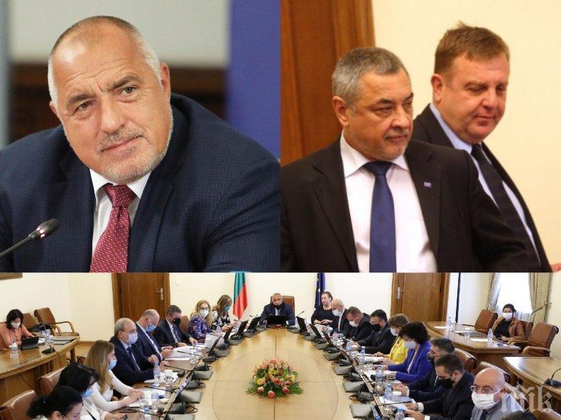 САМО В ПИК: Какво се случва в държавата - Борисов на спешна среща с ключови политически фигури! Решиха три варианта за България
