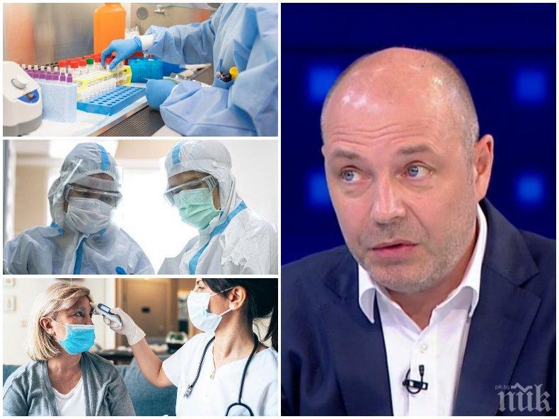 ПЛАШЕЩА ПРОГНОЗА! Проф. Николай Габровски: Очакванията, че с лятото коронавирусът ще си отиде, не се оправдаха. Чака ни много тежка зима!