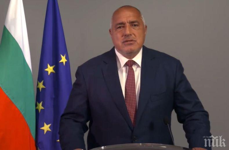 Г-н Борисов, вие сте премиер на всички българи! Не подарявайте държавата на мафията – 6 900 000, които не са на улицата, и 1 200 000, които ви дадоха доверието си, също имат глас и права. Дори да не се казват Мангъров и Христо Иванов...