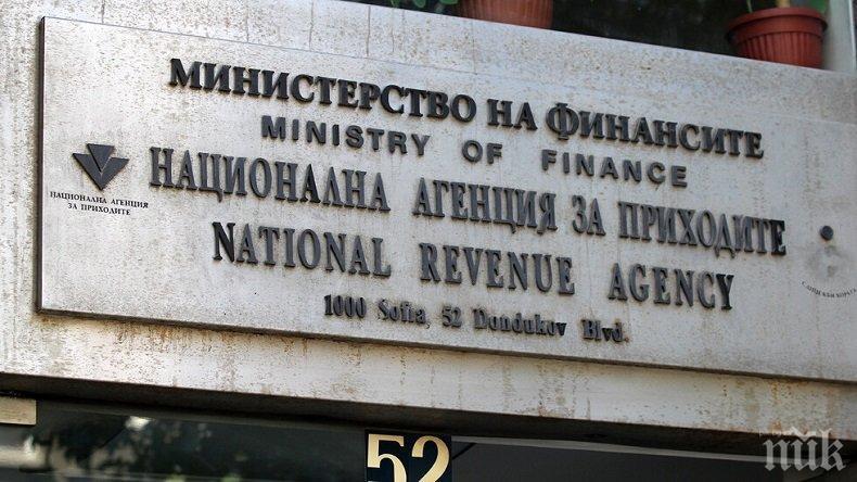Финансовата комисия в парламента одобри НАП да поеме контрола над хазарта