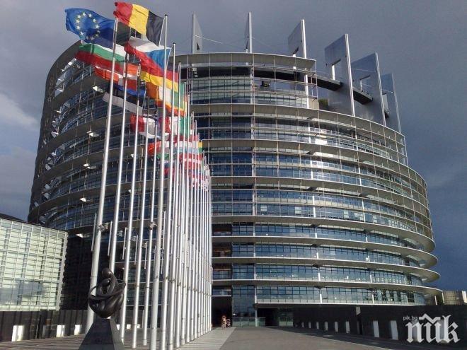 Европарламентът иска визи за американците заради България и три други страни