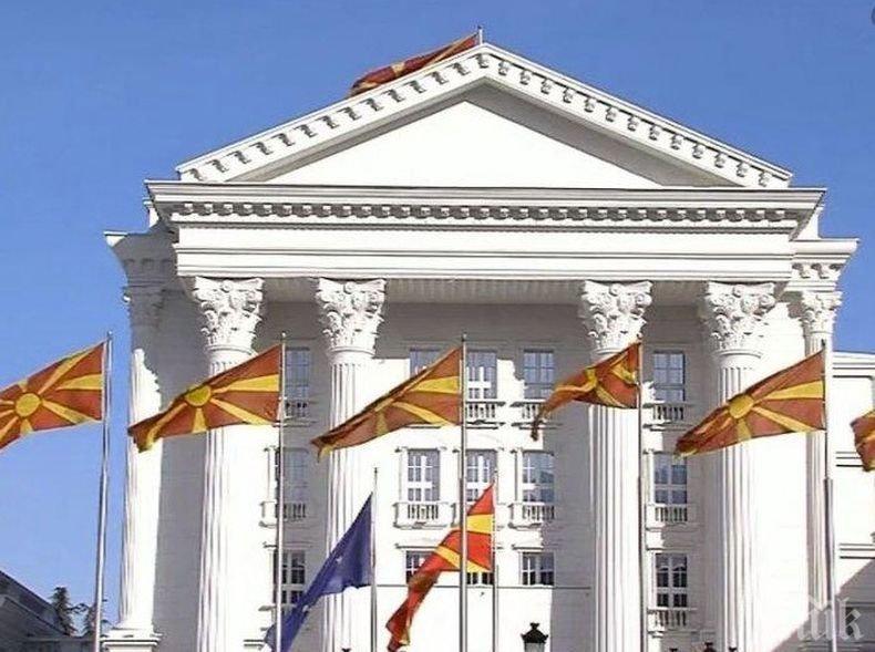 СДСМ водят на парламентарните избори в Северна Македония