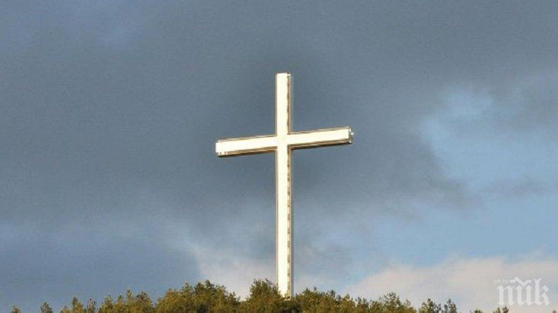 СВЯТ ДЕН: Свети Йоан Търновски се отрекъл от Христос и се потурчил, но изкупил греха с живота си
