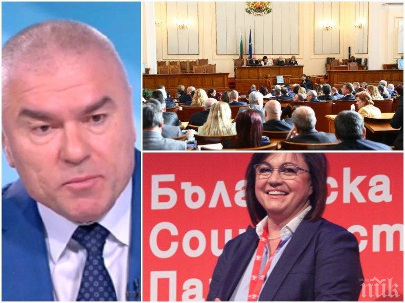 Марешки изригна срещу БСП: Ако излязат още СРС-та, парламентарната ви група ще олекне до към 30 човека