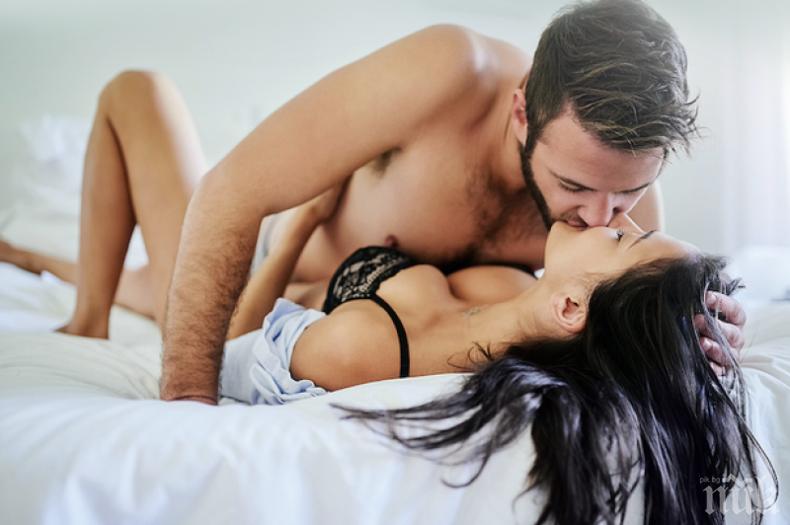 Грешките, които правим след секс