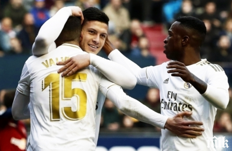 """Реал (Мадрид) издържа теста """"Гранада"""" и направи нова крачка към титлата"""