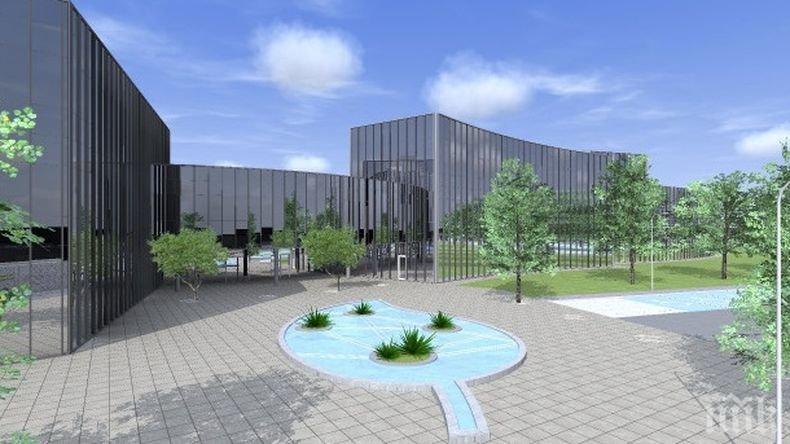 В Пловдив започва строежа на първия у нас Международен научен център за върхови постижения