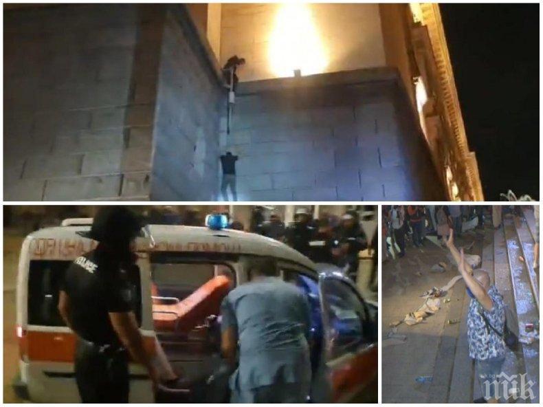 ИЗВЪНРЕДНО В ПИК TV! МВР с шокиращи разкрития за кървавите провокации на протеста - лумпените на Черепа целили полицаите с червена боя и бутилки, двама са пострадали (ВИДЕО/СНИМКИ/ОБНОВЕНА)