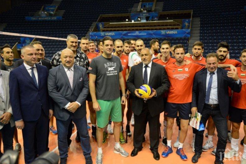 Българската федерация по волейбол подкрепи правителството