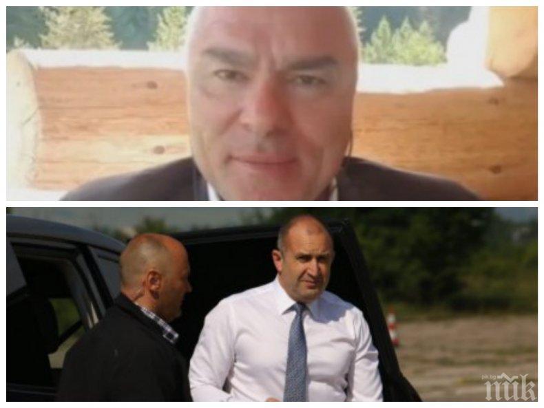 Партията на Марешки изригна с призив към Радев: Да поясни в парламента каква е визията му за България! Ако няма такава, значи е обикновен подстрекател, обслужващ интересите на БСП