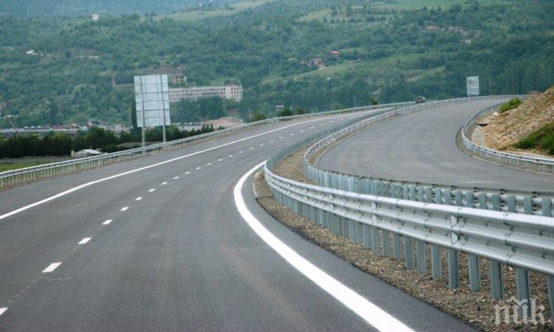 """Зелен и червен саботаж срещу правителството за магистрала """"Струма"""""""