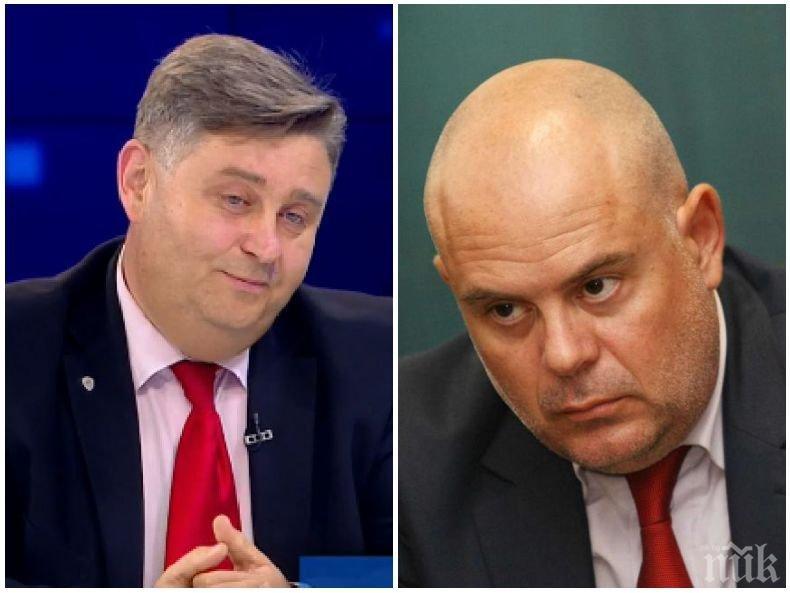 Шефът на Асоциацията на прокурорите: Няма никакво основание да се иска оставката на Гешев
