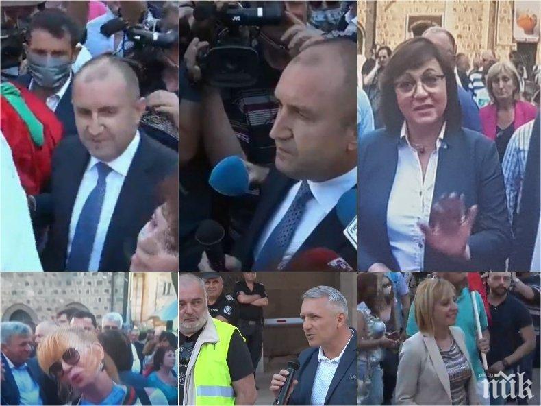 САМО В ПИК: Фактите говорят - само 3000 на протестите в понеделник! Това са 0,042% от българите - другите 99,958% не подкрепят метежа