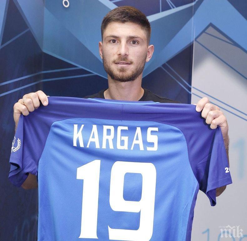 Бранител на Левски пред завръщане в бившия си клуб