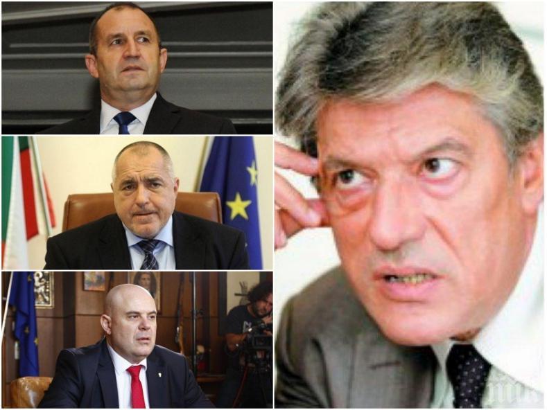 Доц. Антоний Гълъбов разби мераците на Радев за оставки на Борисов и Гешев: Ако има предсрочни избори, те трябва да са за президент