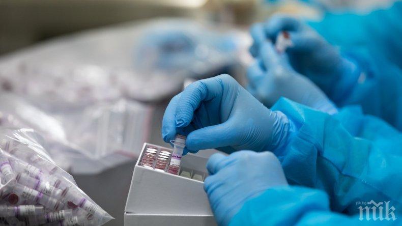 ЧЕРЕН ДЕН: Петима с коронавирус издъхнаха в Хасково