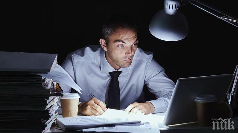 ВАЖНО! Вдигат четири пъти заплащането за нощен труд