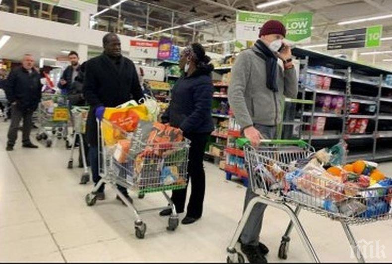 От 24 юли в Англия става задължително носенето на предпазни маски в магазините