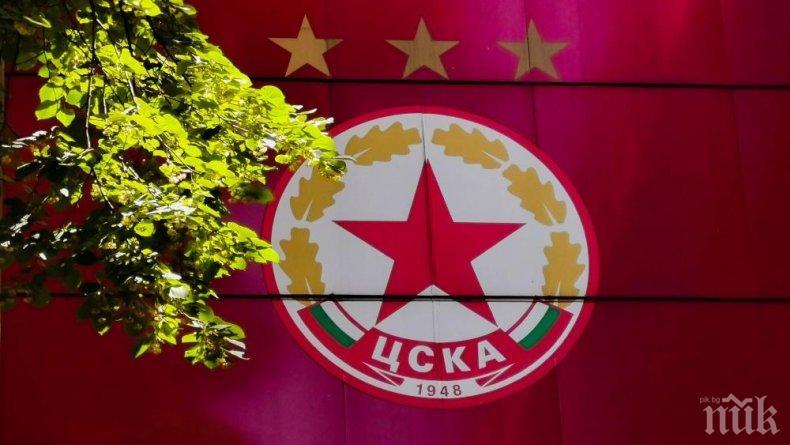 ЦСКА-София привлича нов вратар