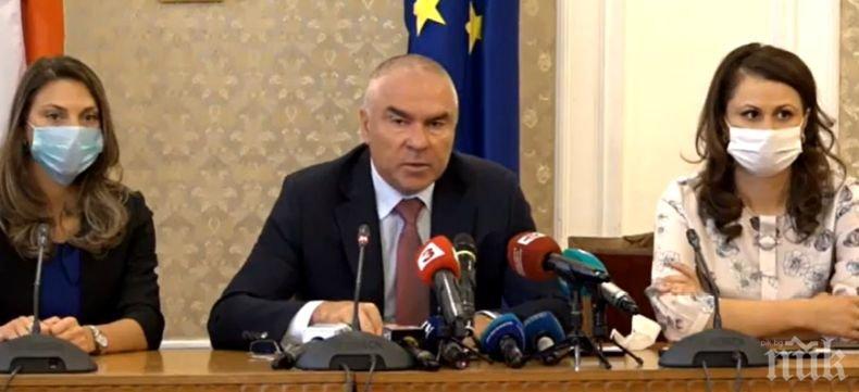 """ПИК TV: """"Воля"""" с извънреден брифинг: Партията, издигнала Радев за президент, създаде мутрите и мафиотите (ОБНОВЕНА)"""