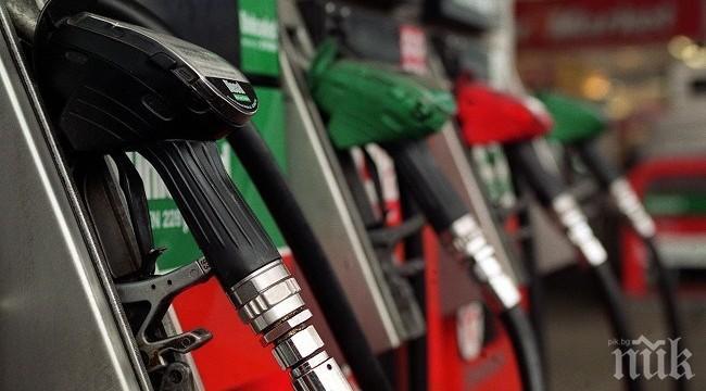 Къде е най-скъп бензинът у нас?