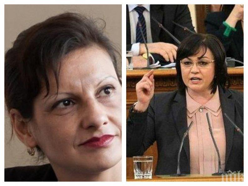 ИЗВЪНРЕДНО В ПИК TV! Дариткова отговаря на Нинова за поредния вот на недоверие на БСП: Ако са загрижени за корупцията, да започнат от собствените си редици (ВИДЕО/ОБНОВЕНА)