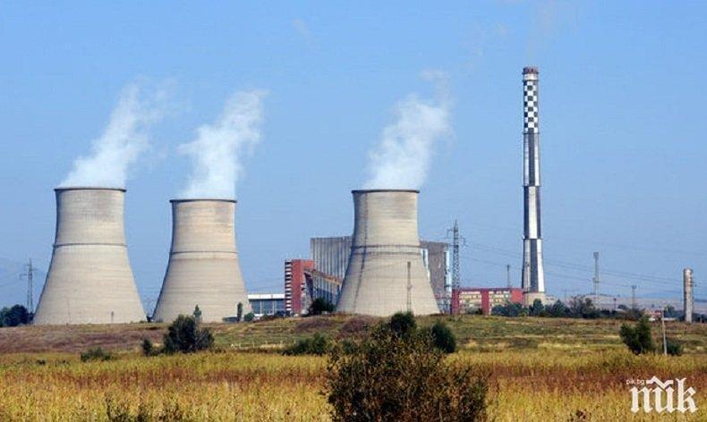 """ТЕЦ """"Бобов дол"""" с позиция за въглеродните емисии"""