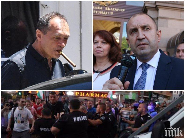 """""""Първо бутаме Бойко и Гешев, после Радев прави кабинет - там ще го съветваме..."""" Честито, приятели от протеста - смятат ви за тълпа, която се управлява през мрежите"""