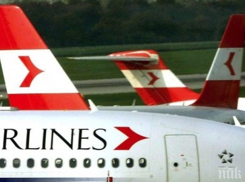 Австрия забрани пътническите полети от България от 15 до 31 юли