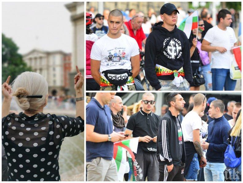 """Те ли ще определят бъдещето ни? Ето днес """"тълпата"""", командвана от фейсбука на Божков (ГАЛЕРИЯ)"""