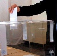 Парламентът на Сирия насрочи президентски избори на 26 май