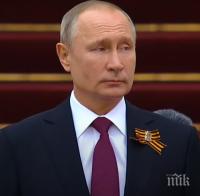 заповед путин русия вдига хиляди войници крак